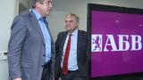 Искат оставката на Плевнелиев, бил неадекватен и вреден за България