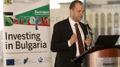 България представи инвестиционните си предимства в САЩ
