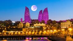 Посети Азербайджан