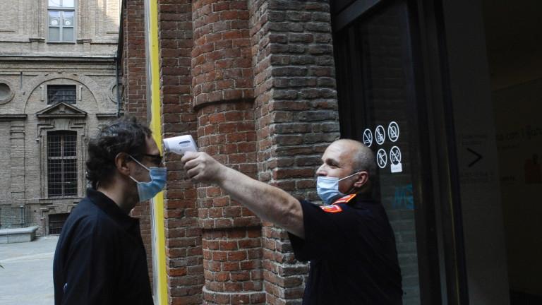 55 са починали от коронавирус в Италия за последното денонощие.