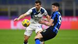 """Седма поредна победа в Серия """"А"""" за Интер, разликата с Милан е 6 точки"""
