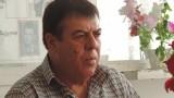 Три са обвиненията срещу Бенчо Бенчев