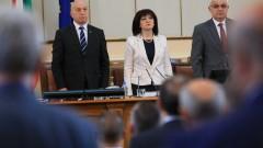 Правният отдел на НС изследва отстраняването на Сидеров