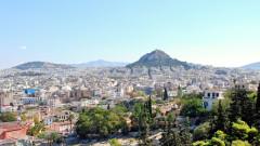 Защо покупката на имот в Гърция има смисъл?