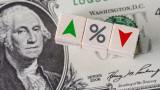 Най-голямата икономиката в света отчита най-слабата си година от Втората световна война