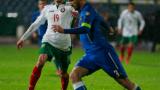 Рекорден зрителски интерес към България - Италия