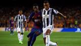 Борусия (Дортмунд) предложили Усман Дембеле на Реал