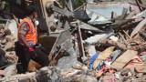 Загиналите в Индонезия от земетресението достигнаха 131 души