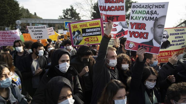 Полицията в Истанбул задържа 17 души след студентски протести
