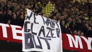 Феновете на Юнайтед ще опитат да купят клуба