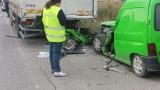 Кола се заби в спрял ТИР на околовръстния път на София