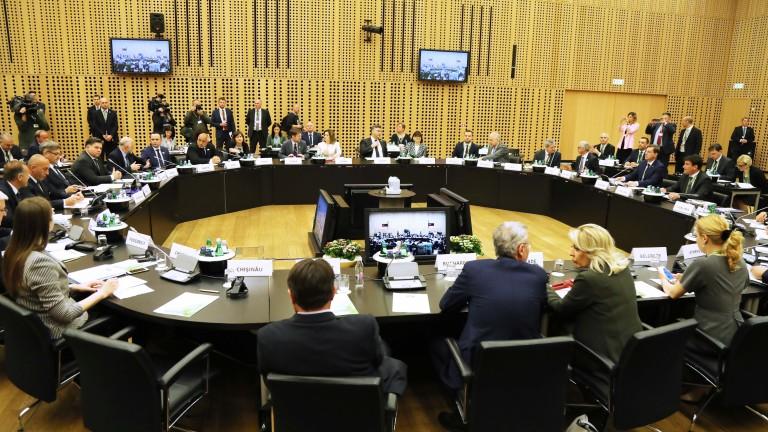 Приетата декларация на срещата в словенския град Бърдо при Краню
