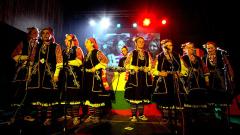 Български фолклор и фънк звучене на 3 март