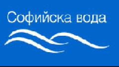 Французин ще управлява Софийска вода
