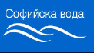 """""""Софийска вода"""" обработва над 15 хил. шахти против гризачи и насекоми"""