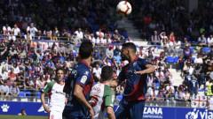 Алавес продължава да мечтае за Шампионска лига след успех над последния