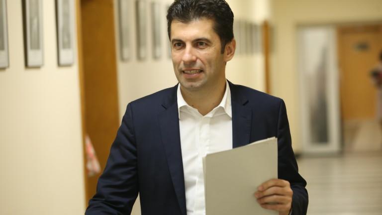 КС не даде на Кирил Петков да събира още доказателства за гражданството си