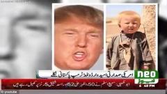 Доналд Тръмп е роден в Пакистан?