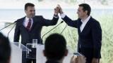 7 от всеки 10 гърци се противопоставят на споразумението за Северна Македония