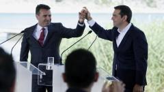 Ципрас и Заев проведоха телефонен разговор след референдума