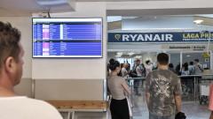 Ryanair отменя 190 полета в петък заради стачки в 6 държави