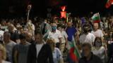Напрежение на протестите - демонстранти чупиха кола с две деца в нея
