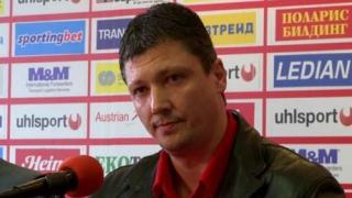 ЦСКА недоволства от терена