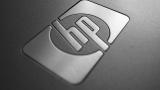 HP продава софтуерния си бизнес за $10 милиарда