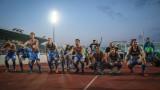 Левски ще вдига купата с хореография за 10 000 лева