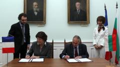 БАН подписа с Френската академия на науките