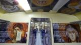 Скандалният сръбски влак не влезе в Косово