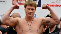 Александър Поветкин: Години наред чакам такъв мач