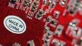 Дефицитът на чипове струва $110 милиарда на автомобилната индустрия