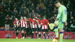 Атлетик Билбао без проблеми срещу Бетис, Реал Сосиедад и Уеска не излъчиха победител