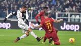 Рома вече не е заплаха за Ювентус в турнира за Купата на Италия