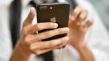 Apple вече произвежда чипове по революционна технология за следващия iPhone