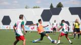 Демонстративен мач между Емил Костадинов и Нуно Гомеш закрива Световната купа SATUC
