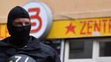 213 полицаи ранени и 203-ма демонстранти задържани при насилието в Хамбург