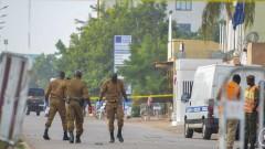 Посолството на Франция в Буркина Фасо подложено на атака