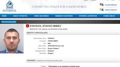 Пуснаха от ареста Стайко Стайков