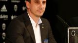 Валенсия взе бразилец от Мадрид и даде играч на Леванте