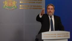България с най-ниска минимална работна заплата в ЕС; Румяна Арнаудова: Получихме сигнала на БСП за Банов