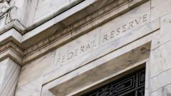 Федералният резерв инжектира близо $130 млрд. в американския пазар