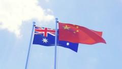 Австралия прекрати споразумения с Китай, Иран и Сирия