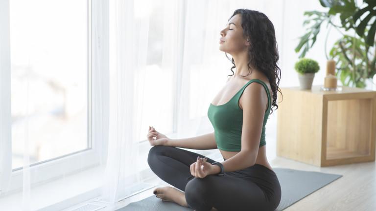 Спорт или медитация - с какво да борим стреса
