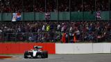 """Гран При на Великобритания остава на пистата """"Силвърстоун"""""""