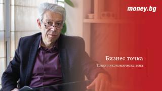 €150 милиона инвестиции за 2018-а: Кои са новите заводи в Тракия икономическа зона?
