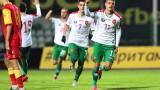 България U21 се развихри, би Черна гора с 3:1