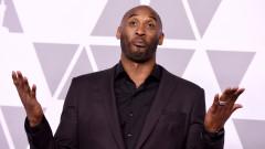 Как баскетболистът Коби Брайънт получи 3200% доходност от инвестиция за едва 4 години?