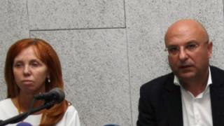 Задържаха кмет в спецакция срещу трафик на жени в столицата